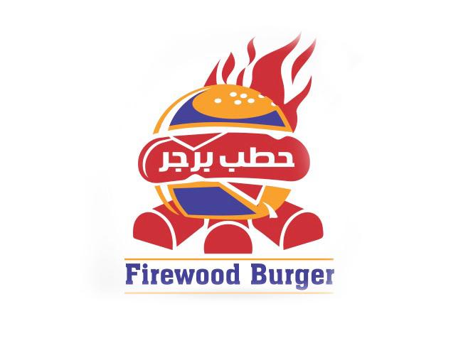 Firewood Burger