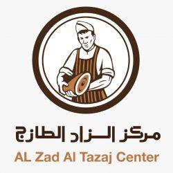 AL ZAD AL TAZAJ CENTER